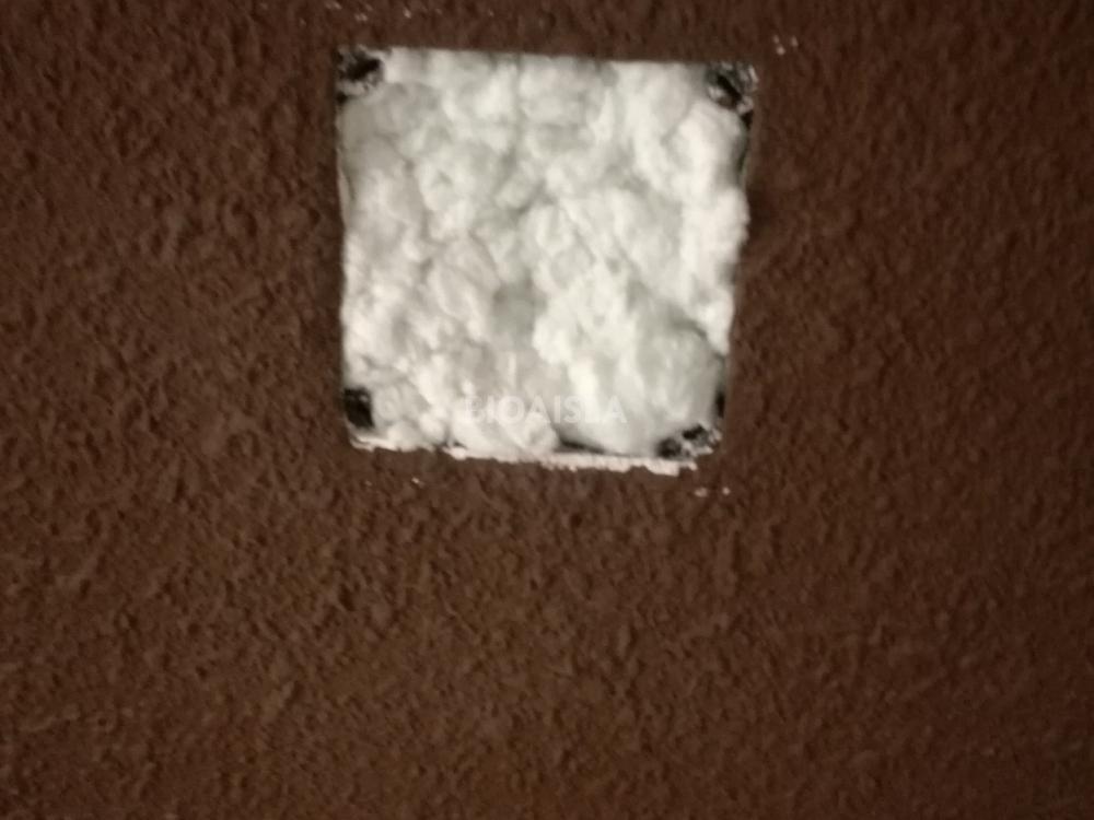 Aislamiento fibra blanca